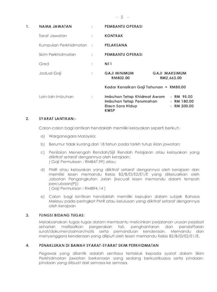 Pejabat Menteri Besar Johor Iklan Jawatan Iii Pembantu Operasi Pelayan Rumah Pejabat Menteri